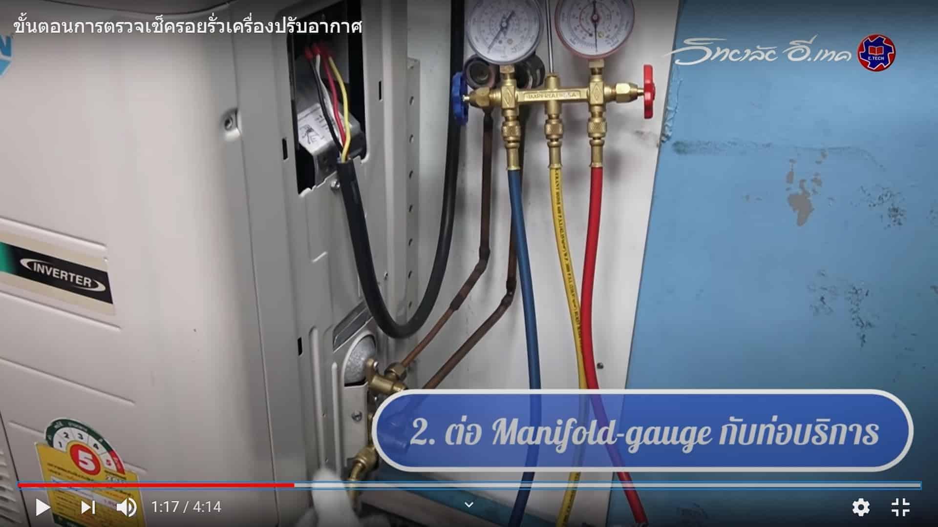 10steps-leak-test 2.1
